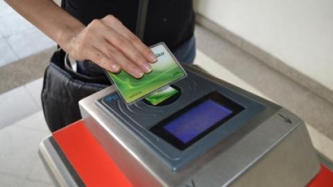 El SITM Metrolínea abre cuatro nuevos puntos de recarga en Bucaramanga
