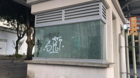 El SITM Metrolínea rechaza los actos de vandalismo de los que fue víctima